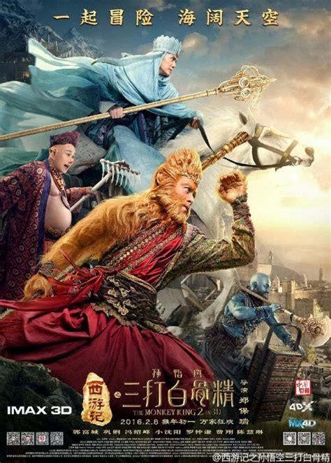 la leyenda del rey el rey mono el inicio de la leyenda the monkey king latino ingles subtitulada hd 1080p