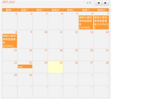 calendar layout stack overflow php modify jquery calendar column stack overflow