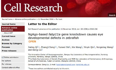 Cell Research Letter To Editor 科学网 学术快讯 南通大学刘东cell Research发文证实ngago可用 但是 魏同镇的博文
