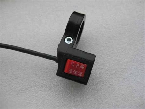 three speed fan switch 3 speed switch three speed switch for electric bicycle