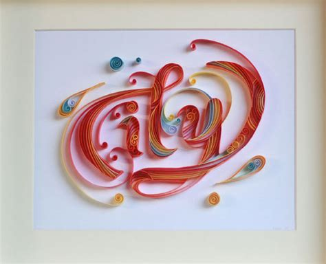 typography quilling stunning typography paper quilling by imbong