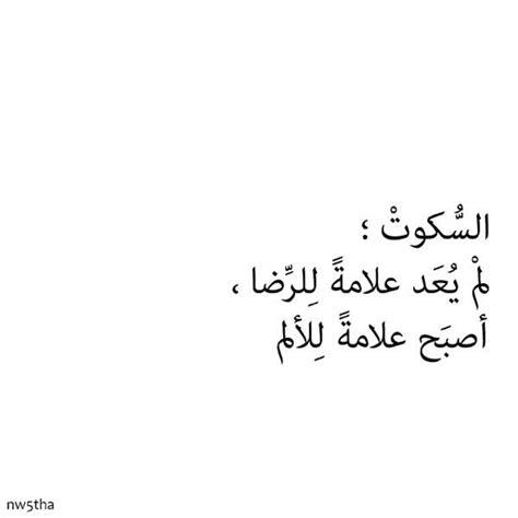 Maxi Arabian Writing ef0faa44db69d73f011c2d5ee3431498 jpg 600 215 600 pixels أترك