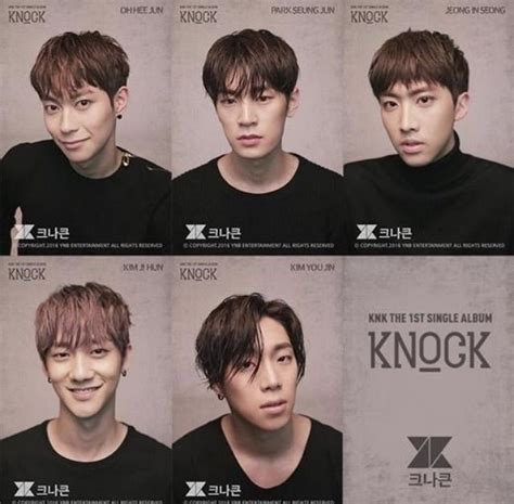 the band who are the members from knk knk 크나큰 knock mv k pop amino