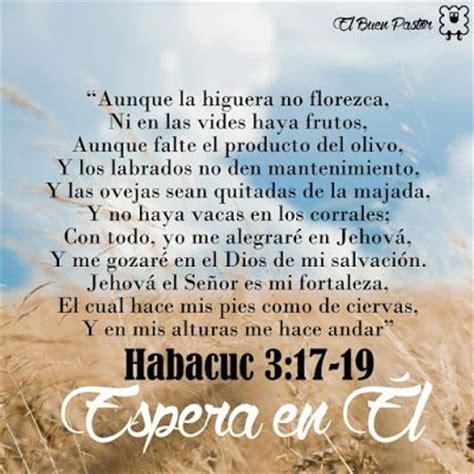 la palabra de dios pensamientos pinterest yo soy el buen pastor habacuc 3 17 19 frases biblicas