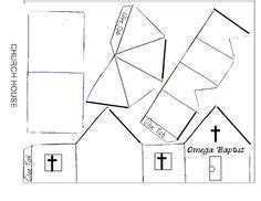 church template best photos of cardboard church template free paper