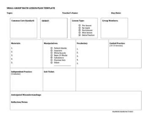 small group lesson plan tem by manners manufactured