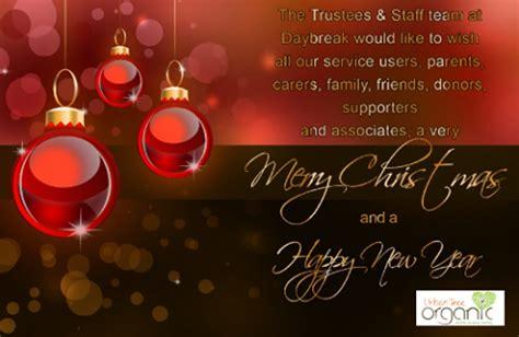 urban tree team wishes    cheerful merry christmas  joyful  year