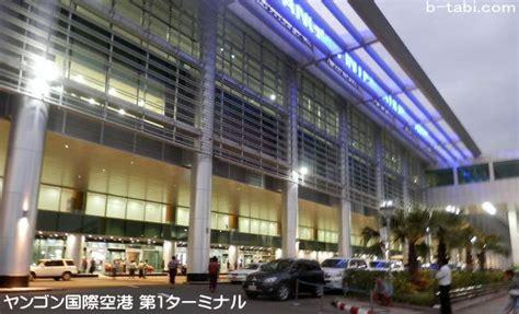 airasia yangon airport ヤンゴン国際空港 新ターミナル