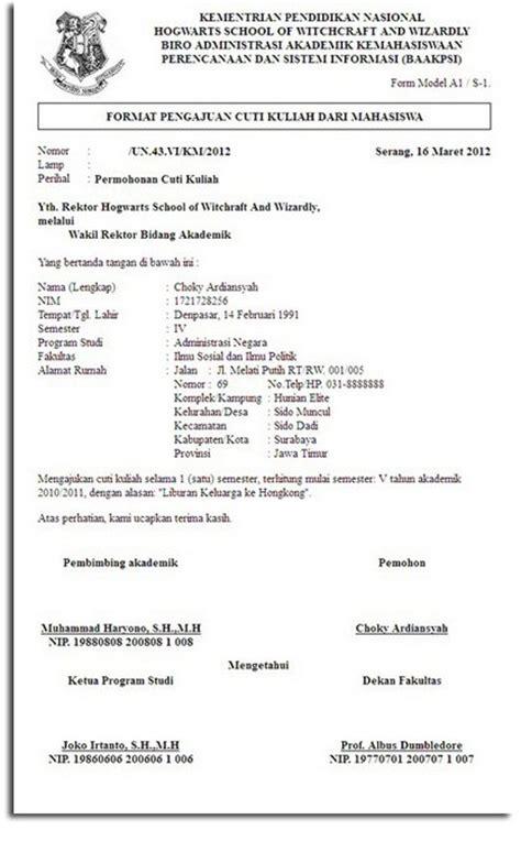 sistem informasi manajemen surat global inti teknologi