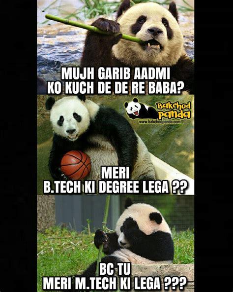 Meme Panda - funny panda memes 100 images 84 stupid panda memes 20
