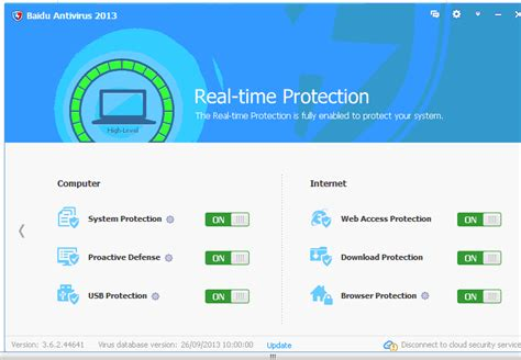 Cara Mematikan Anti Virus cara menonaktifkan baidu anti virus 2013 kios anti virus