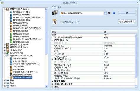 format factory osx format factory ダウンロード
