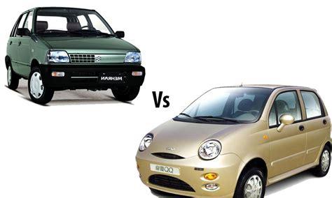 New Suzuki Mehran Price Suzuki Mehran V Chery Qq Who Wins You Decide