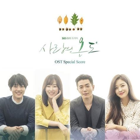 download mp3 ken feel my heart ost the heirs download oh joon sung temperature of love ost special