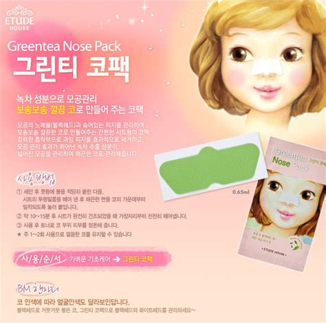 Etude Whitening etude house greentea nose pack spotcare porecare