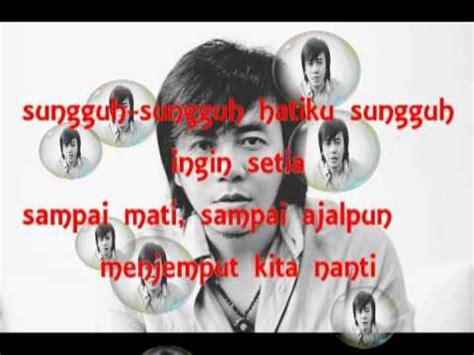 free download mp3 ari lasso doa untuk cinta ari lasso doa untuk cinta lyrics youtube