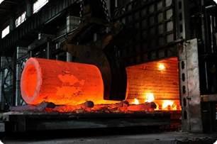 heat treatment qilu special steel co ltd