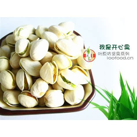 Kacang Pistachios Fustuk 1 Kg nutrition and health pistachios cashew snacks salted 60g cemilan kacang jakartanotebook