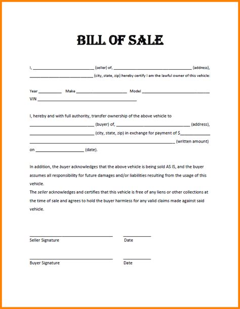 standard bill of sale template 5 basic bill of sale nypd resume