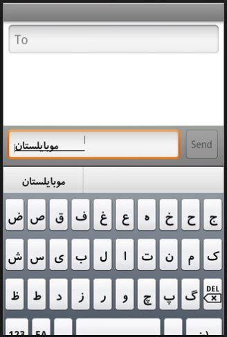 arabic keyboard for android arabic keyboard apk free tools app for android apkpure