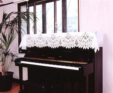 Jp White 楽天市場 メール便対応可 インテリア アップライトピアノカバー バテンレース トップカバー ホワイトカルレ
