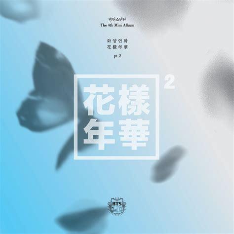 bts album download korean