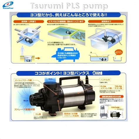 Harga Pompa Celup 8 harga jual tsurumi 50pls2 15s pompa celup kolam otomatis