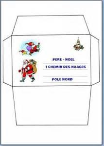 Exemple De Lettre Au Pere Noel Humoristique Pin Coloriage Lettre Picture Image By Tag Keywordpicturescom On