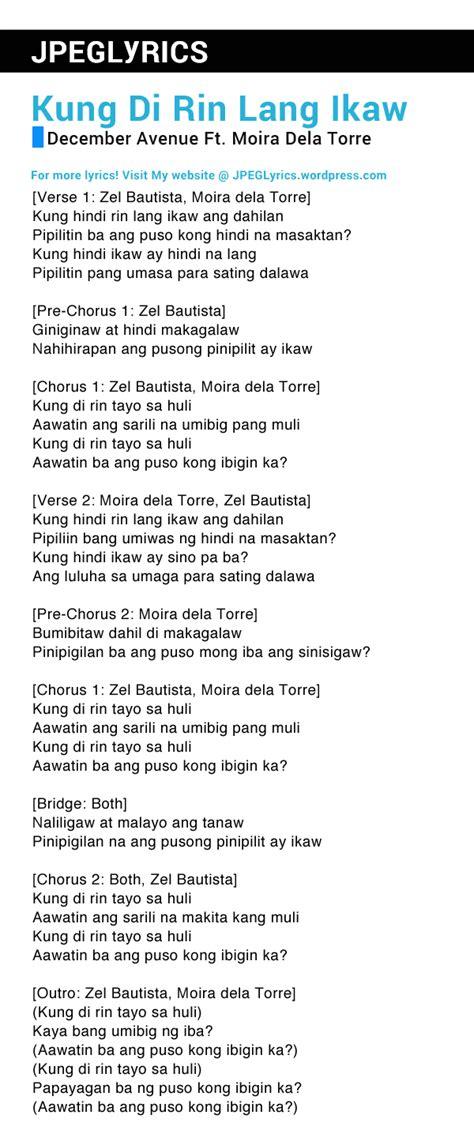Kung Di Rin Lang Ikaw by December Avenue Lyrics – JPEG Lyrics