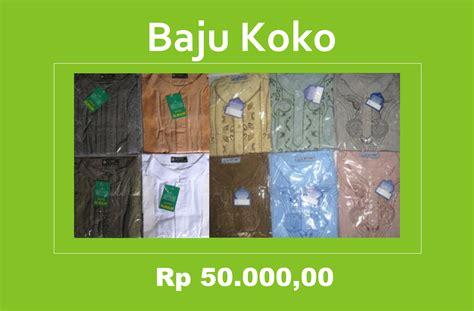 Setelan Koko Anak Car 2016 baju muslim distributor di indonesia supplier