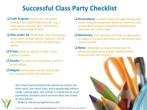 How To Divide A Great Room - classroom party ideas