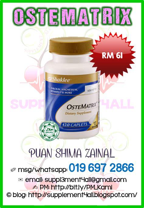 Harga Ostematrix berapa harga ostematrix supplement kalsium shaklee
