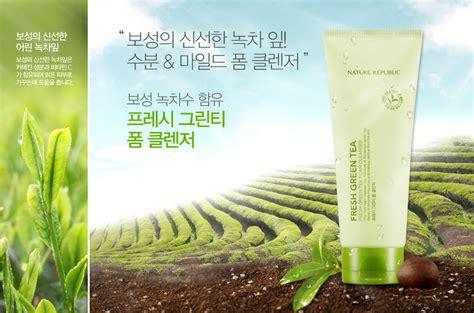 Nature Republic Fresh Green Tea Foam Cleanser 150ml Nature Republic Fresh Green Tea Foam Cleanser 150ml Exp