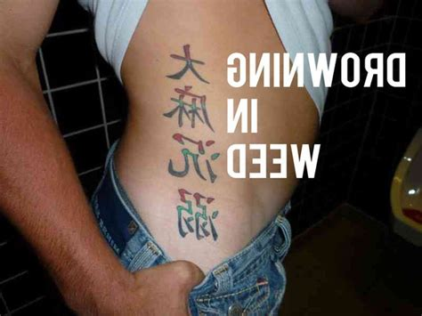 chinese tattoo fail character mistranslation epic fail 14