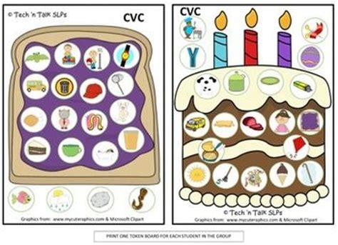 token talk cvc cvcv cvcvc multi syllable words bundle
