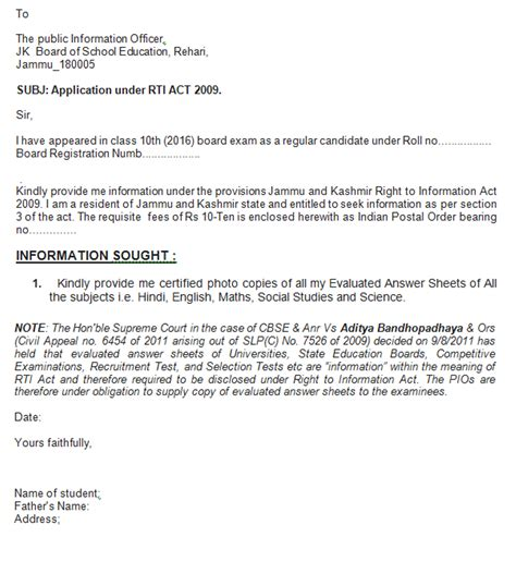 Rti Appeal Letter Format Right To Information Act स चन क अध क र अध न यम May 2016
