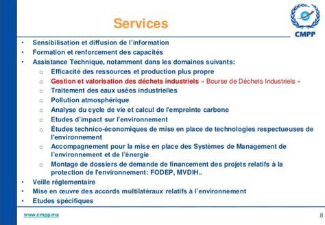 Centre Marocain De Production Propre Gestion Et