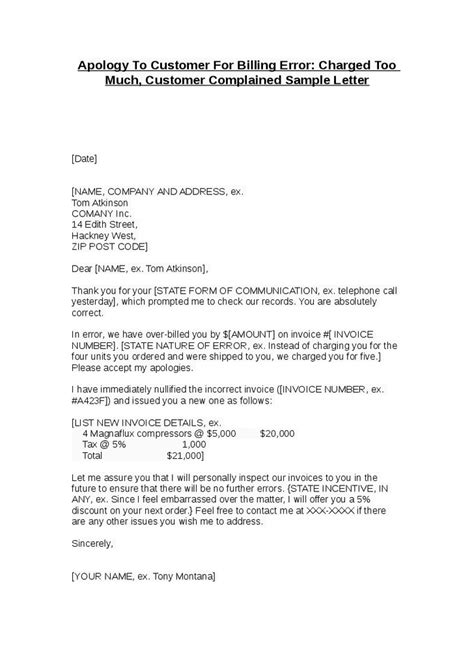 Complaint Letter About Billing Error Apology To Customer For Billing Error Charged Much