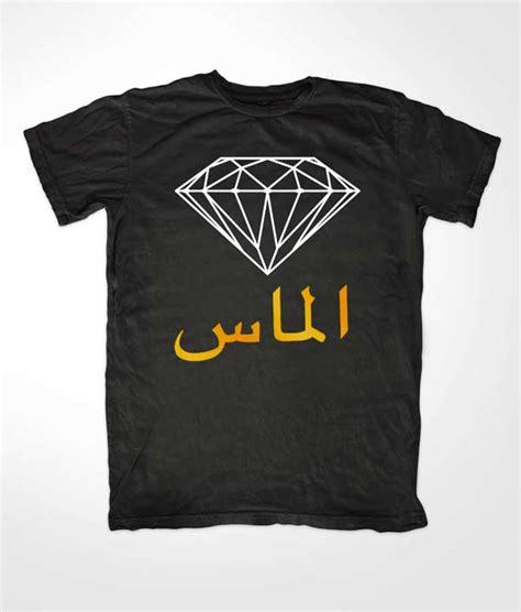 islamic t shirts muslim t shirt
