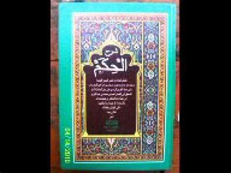 Al Hikam Kh Soleh Darat kitab al hikam 006a kh imron jamil