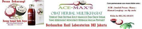 Ace Maxs Obat Wasir obat ambeien wasir secara alami pengobatan ambeien