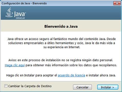 random con imagenes en java 191 c 243 mo puedo instalar java en l 237 nea para firefox en windows