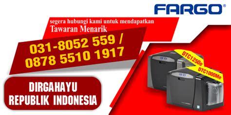 Printer Kartu Id Card Fargo Dtc 1250 E printer kartu atau printer id card sebuah pengertian