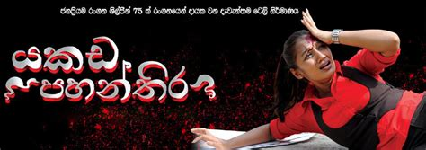 hiru tv songs download hiru songs newhairstylesformen2014 com