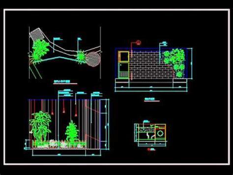 printable area autocad 建築家autocad圖庫 庭園設計 園藝造景 水池瀑布 園藝 室內造景 youtube