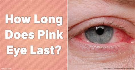 how long do salt ls last how long is pink eye contagious on surfaces