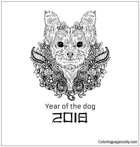 coloring pages year of the dog year of the dog 2018 coloring page free coloring pages