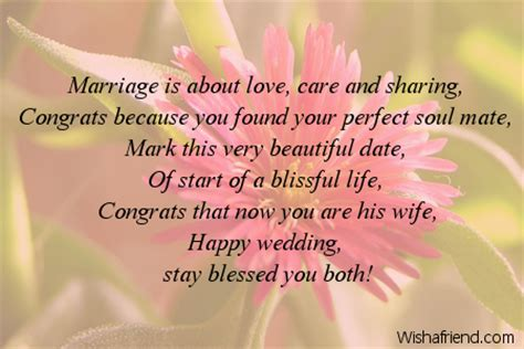52 e mails to transform your marriage how to reignite intimacy and rebuild your relationship books wedding messages