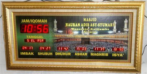 Jadwal Waktu Sholat Jws 01 harga jam digital masjid jadwal waktu sholat digital abadi