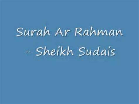 surah ar rahman by sudais mp3 download qari sudais alrahman